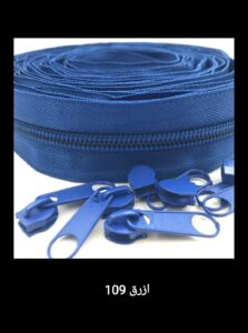 أزرق 109