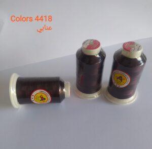 عنابي 4418
